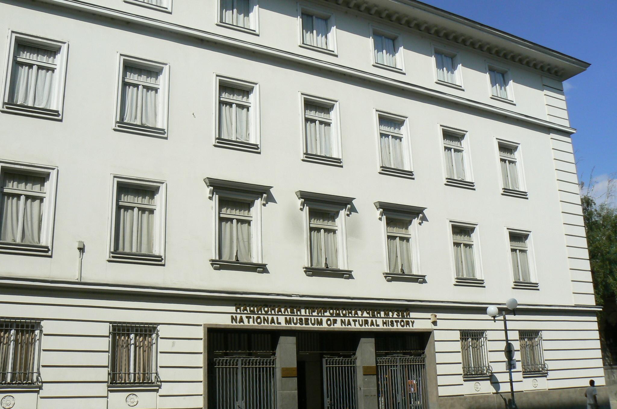 Resultado de imagem para museu de história natural de Sofia