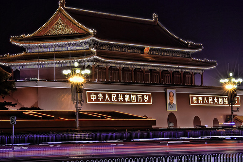 The Forbidden City in Beijing – China
