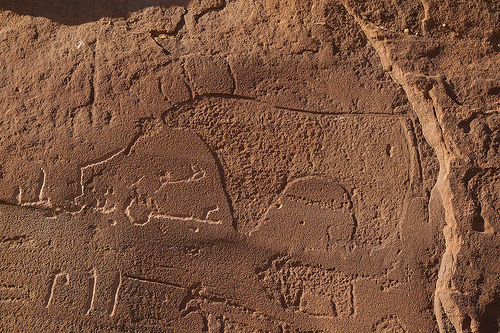 Rock carving site saudi arabia tourist spots around
