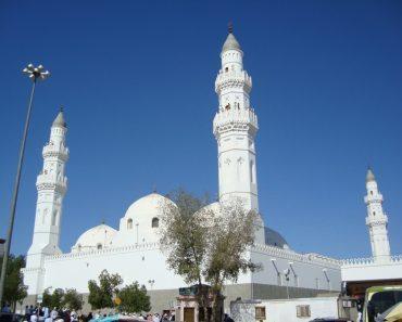 http://www.touristspots.org/wp-content/uploads/2011/08/Quba-Mosque-370x297.jpg