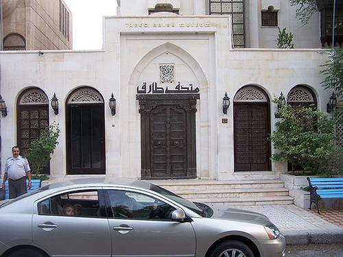 Tareq Rajab Museum – Kuwait – Tourist Spots Around the World